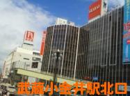 バス時刻表・神奈川中央交通・京王バスの路線図( …