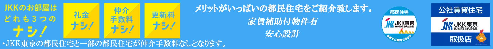 東京都住宅供給公社(JKK東京)の年収・給料・給 …